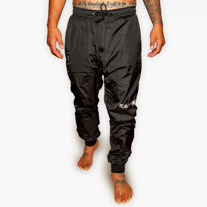 The Official Issue Windbreaker Pants - V2