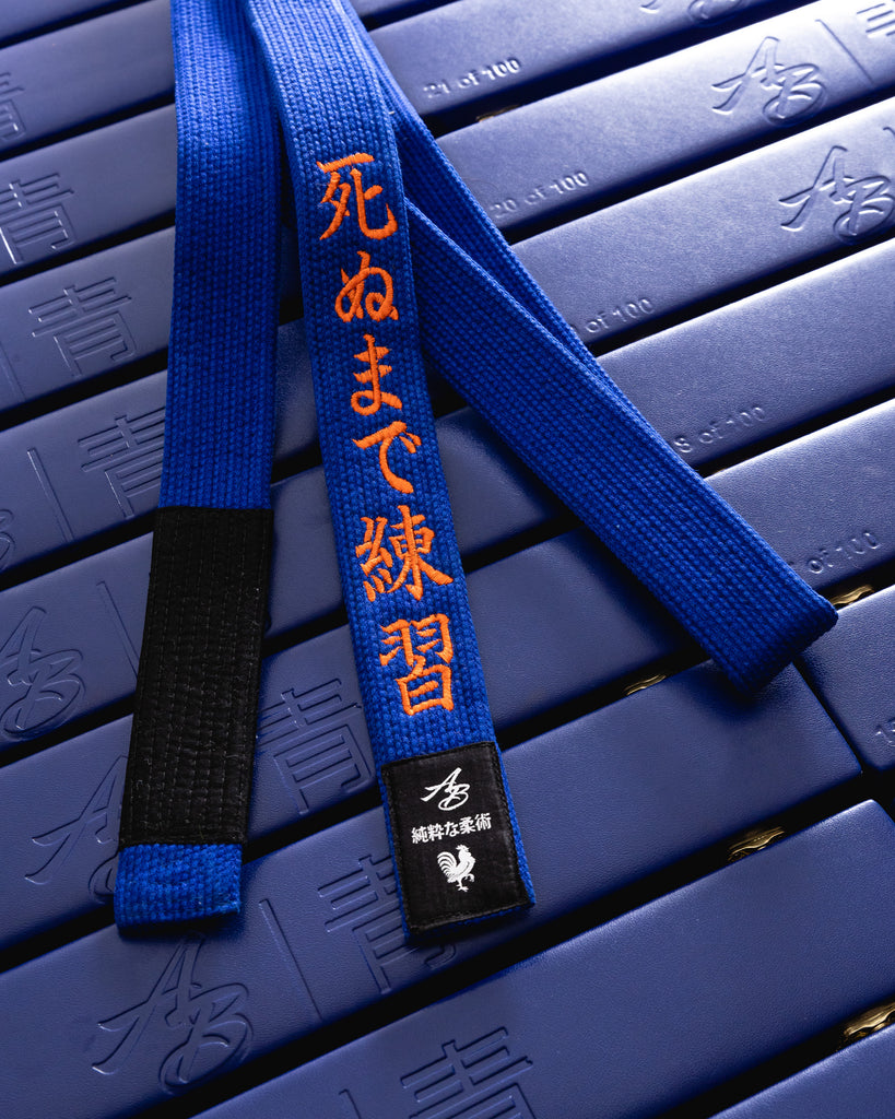 The Limited Edition Blue Belt - Accessories - The Arm Bar Soap Company