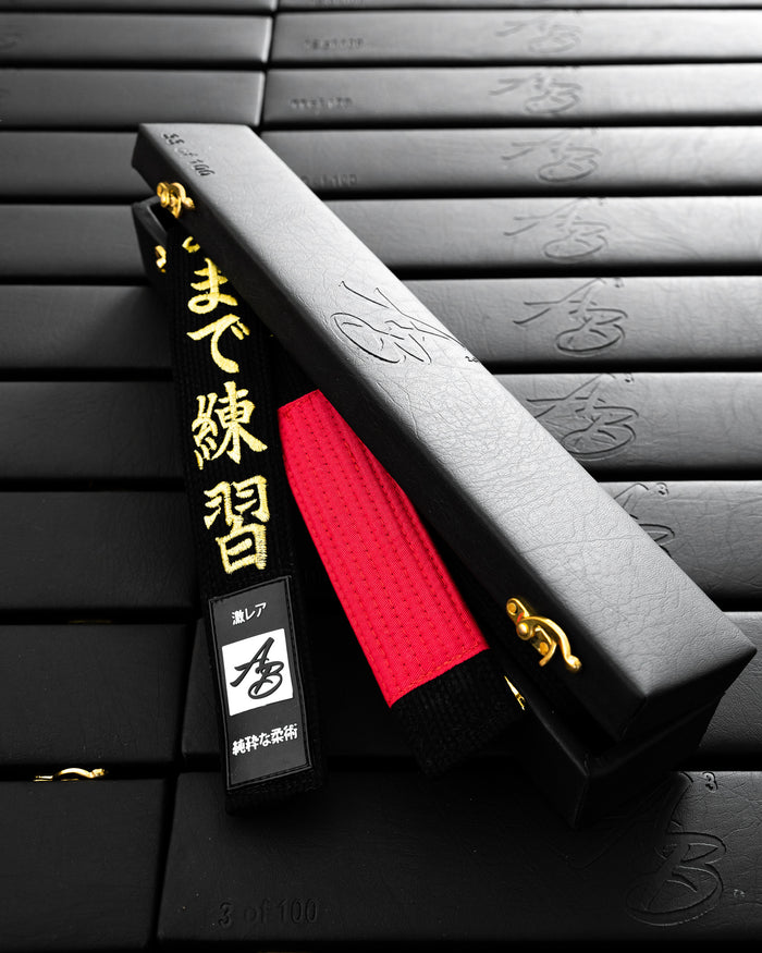 THE LIMITED EDITION BLACK BELT - V3 CLASSIC - Accessories - The Arm Bar Soap Company