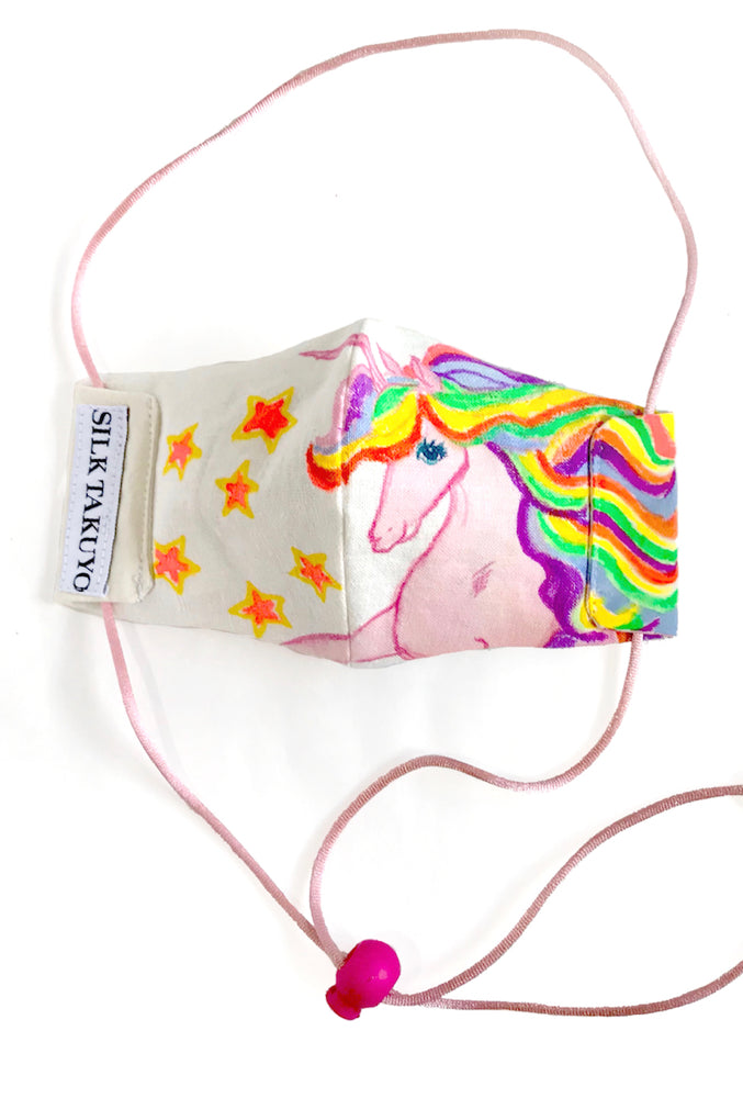 Hand Painted Rainbow Unicorn Face mask