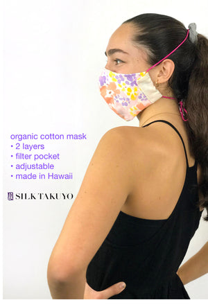 Hand Painted Silk and Organic Cotton Face Mask, Rainbow Wildflowers