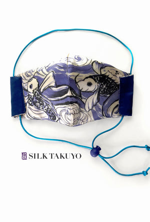 Hand Painted Silk face Mask, Japanese Koi Navy Blue