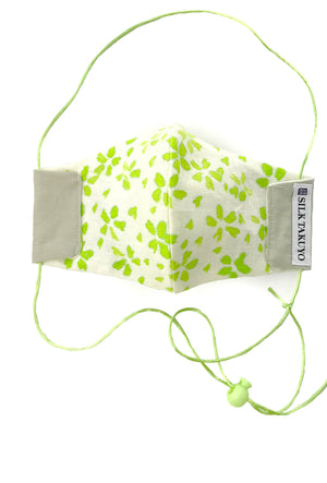 Hand Painted Chartreuse Green Sakura Linen Face Mask