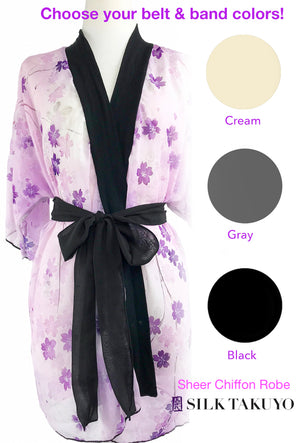 Kimono Robe Crane and Dark Blue Chrysanthemum