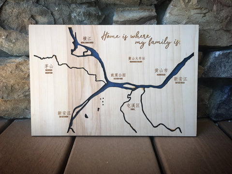 Xin 'an and Hengjiang Rivers - China - Tunxi District Custom Engraved 3-D Map Wood Wall Hanging