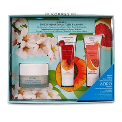 **NEW Korres  Almond Blossom Cream For Dry - Very Dry Skin 40ml + Nectarine Mask 18ml + Grapefruit Mask18ml