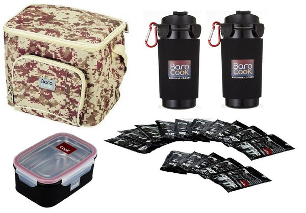 Couples Outdoor Flameless Cooker Set With Thermal Pot & Thermoses with Heat Packs