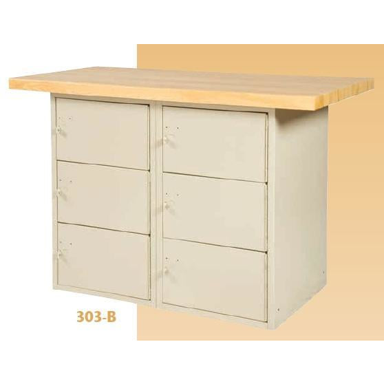 Parent Metal -  Industrial Furniture Locker & Cabinet Bases 303B