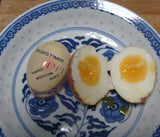 Perfect Boiled Egg Timer