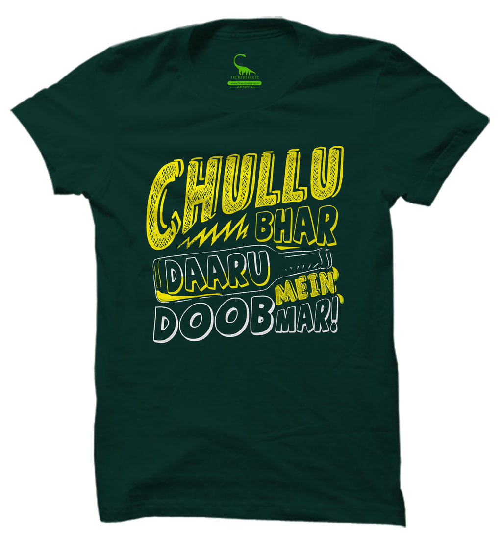 Men's Hunter Green Organic T-Shirt-Chullu Bhar Daaru