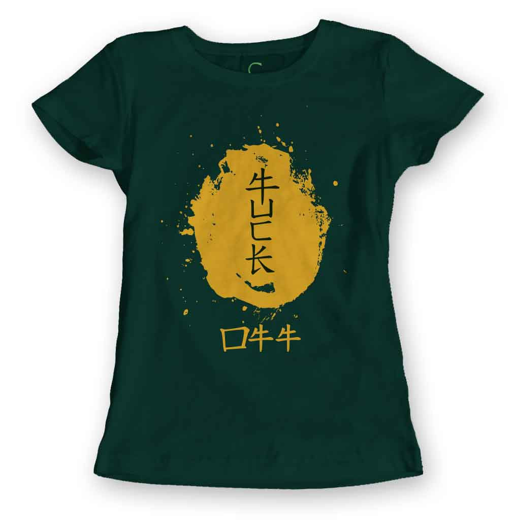 Women's Hunter Green Organic T-Shirt-Fuck Off