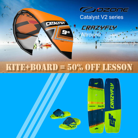 Kitesurfing Gear Package - Ozone Catalyst