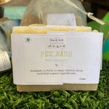 Organic Pet Wash Soap Bar with Neem Oil