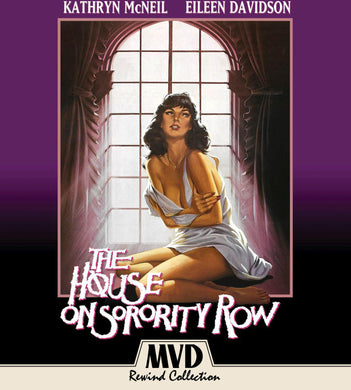 The House on Sorority Row (Blu-ray): Ronin Flix
