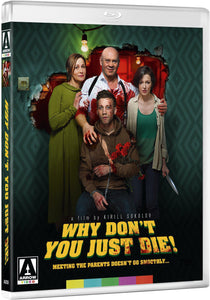 Why Don't You Just Die (Blu-ray): Ronin Flix