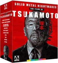 Load image into Gallery viewer, Solid Metal Nightmares - The Films of Shinya Tsukamoto (Blu-ray): Ronin Flix