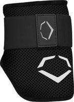 Evoshield Elbow Guard LG