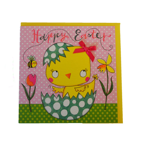 Rachel Ellen Chick Easter Card