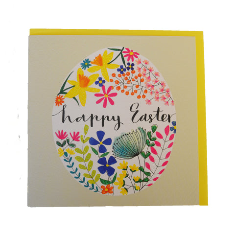 Rachel Ellen Easter Egg Card