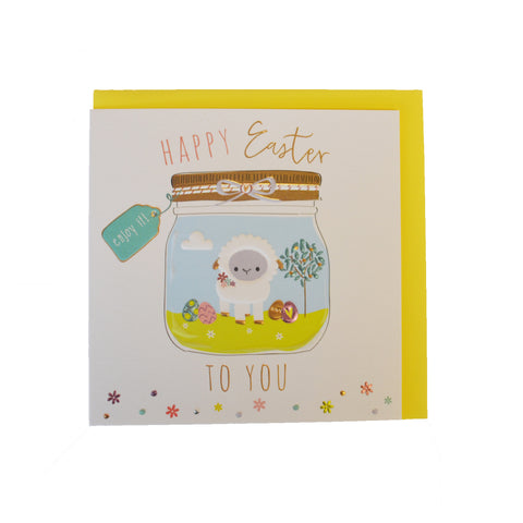 Lamb Easter Card