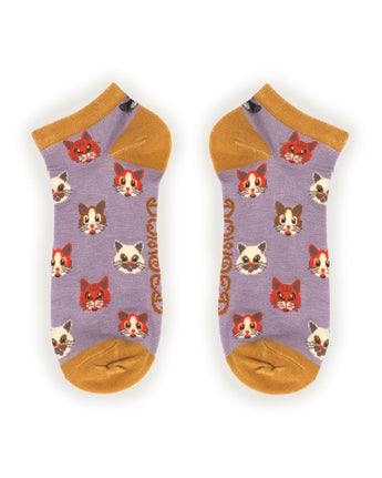 Pussy Cats - Trainer Socks