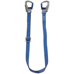 IK2B xxx A2 - Adjustable Webbing Restraint Lanyard - The PPE Shop