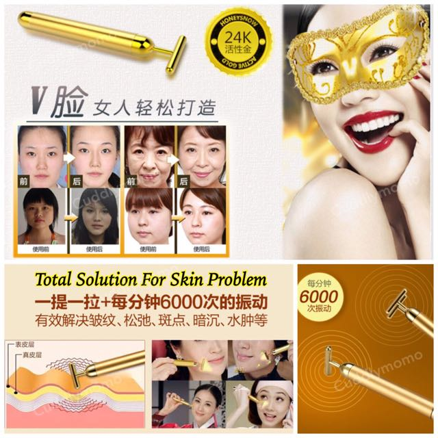 24K Gold Beauty Energy Bar (V Shape Face) Must Have!!!!-Facial Tool / Beauty Tool-1stAvenue