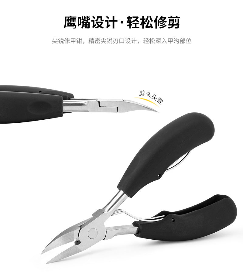 Stainless steel ingrown nail nail clippers manicure pliers 3pc tool-beauty tool-1stAvenue