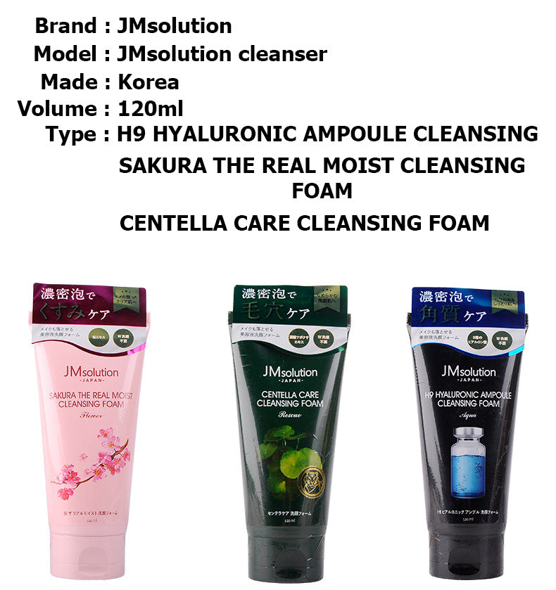 JMsolution Cleanser 120ml H9 HYALURONIC AMPOULE / SAKURA THE REAL MOIST / CENTELLA CARE-JMsolution-1stAvenue
