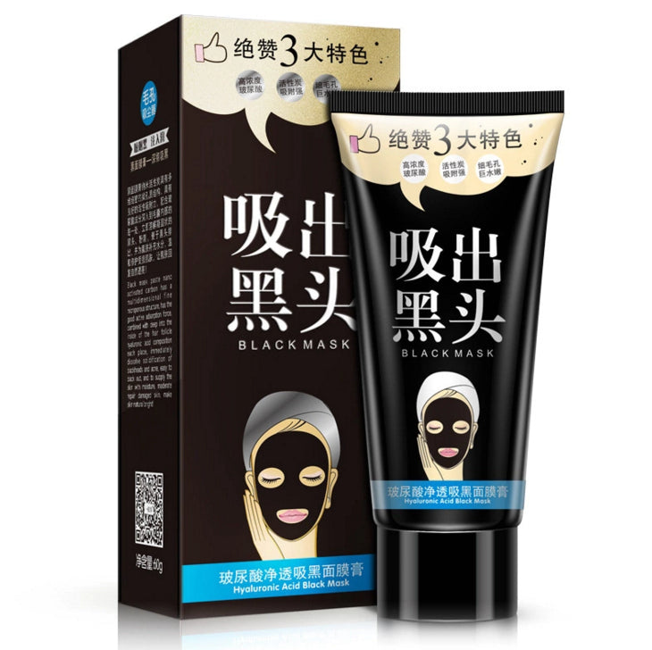 One Spring Hyaluronic Acid Black Facial Mask Facial Cream Remove Blackhead Acne Treatment Skin Whitening Oil Control Skin Care - 1stAvenue