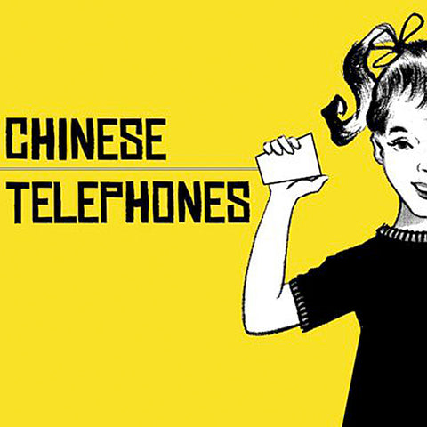 Chinese Telephones - Chinese Telephones (CD)