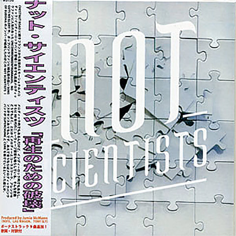 Not Scientists - Destroy To Rebuild (CD)
