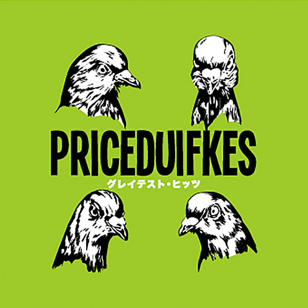 Priceduifkes - Japanese Tour CD (CD)