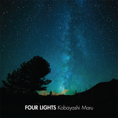 Four Lights - Kobayashi Maru (CD) PRE-ORDER