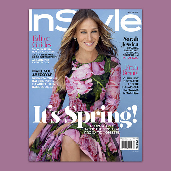 hybe on InStyle.gr