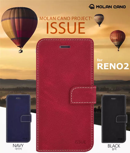 Molan Cano Issue Diary Case for Oppo Reno 2