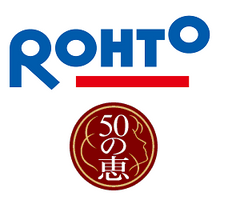 Other Rohto skincare products at Timeless UK