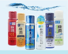 Our Complete Hada Labo Collection at Timeless UK