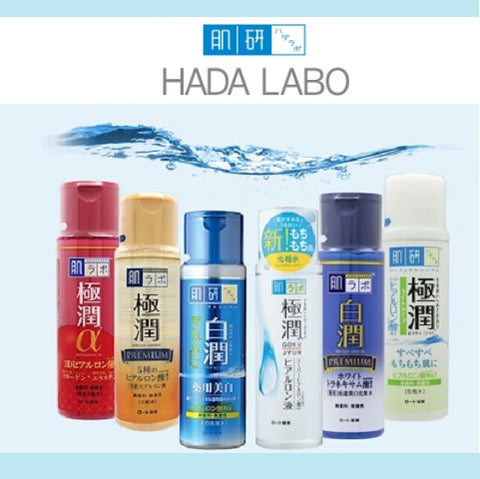 The world-renowned Hala Labo Japanese Skincare range is now available at www.timeless-uk.com. Visit us for more details and latest deals!