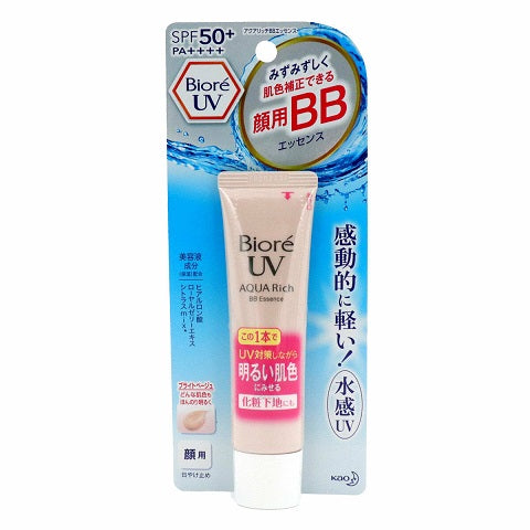 Biore UV Aqua Rich BB Essence SPF50+ PA++++ is now available at Timeless UK. Visit us for product details and our latest offers!