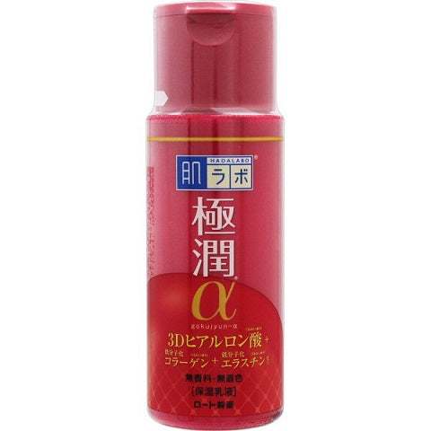 Hada Labo Goku-Jyun Alpha Lifting & Firming Anti-aging Milky Emulsion is now available at Timeless UK. Visit us at www.timeless-uk.com for product details and our latest offers!