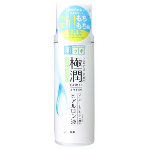 < NEW ARRIVAL > HADA LABO Goku-Jyun Super Hyaluronic Acid Hydrating Lotion Light – 170ml