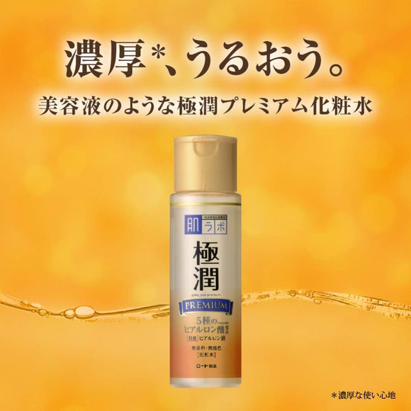 HADA LABO Goku-Jyun Premium Hyaluronic Acid Lotion at Timeless UK. Visit us at www.timeless-uk.com for product details and latest deals!