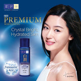 Hada Labo Shiro-Jyun Premium Whitening range is now available at Timeless UK. Visit us at www.timeless-uk.com for more product details and latest offers!