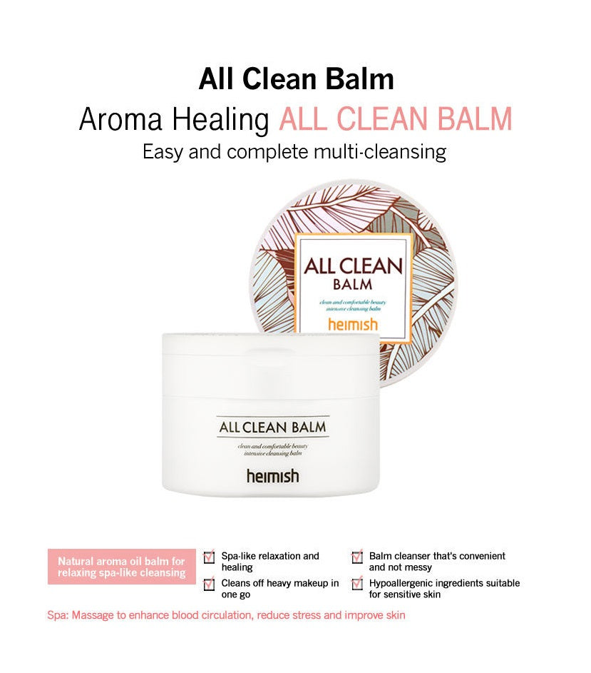 Heimish All Clean Balm 120ml at www.timeless-uk.com. Visit us for product details and latest deals.