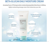 < NEW ARRIVAL > iUNIK - Beta Glucan Daily Moisture Cream -  60ml