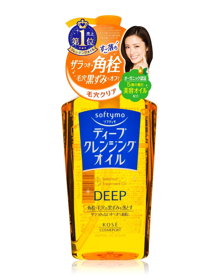 Kose Softymo Deep Cleansing Oil is now available at Timeless UK. Visit us at www.timeless-uk.com for product details and our latest offers!