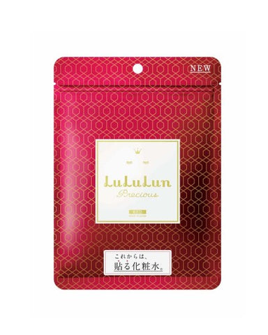 < NEW ARRIVAL > LuLuLun - Precious Red Anti-aging Face Mask - Pack of 7 Sheet Masks
