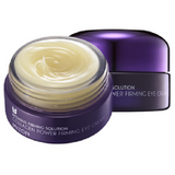 MIZON Collagen Power Firming Eye Cream - 25ml
