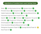PURITO Centella Green Level Calming Toner is available at Timeless UK. Visit us at www.timeless-uk for product details and our latest offers!